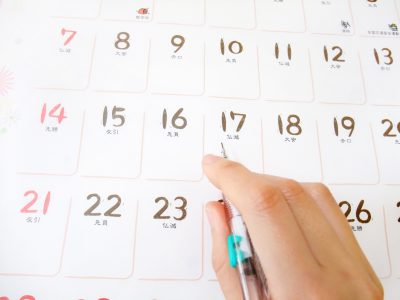 カレンダーに期間を記入