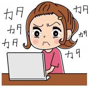 眼精疲労 パソコンのやりすぎ女性
