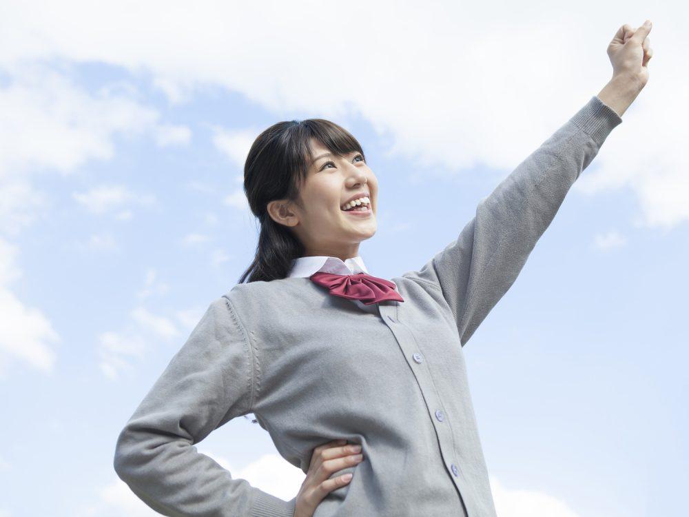 焼く20キロダイエットに成功した女子高生