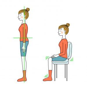 正しい立ち姿勢と座り姿勢