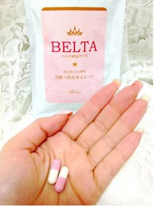ベルタ酵素サプリ