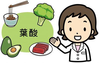 葉酸を含む食材を紹介する女性