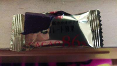 チョコレート効果の個別パッケージ