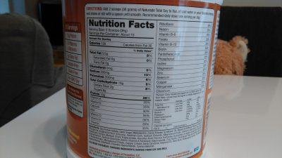 トータルソイの栄養成分表記