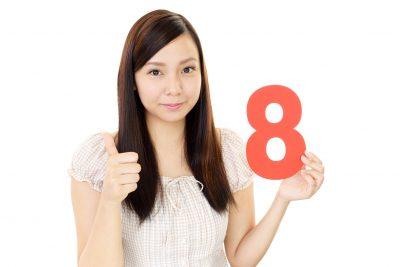 8という数字を持つ女性
