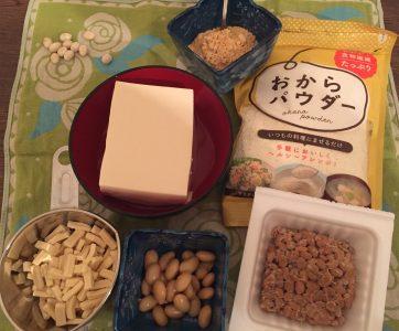 大豆製品 植物性たんぱく質