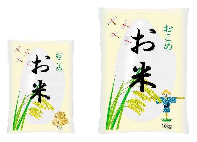 米袋(5キロと10キロ)