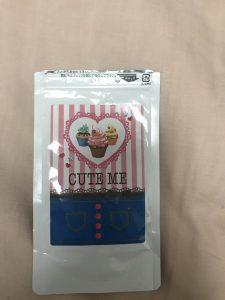 CUTE ME(キュートミー) の実物パッケージ