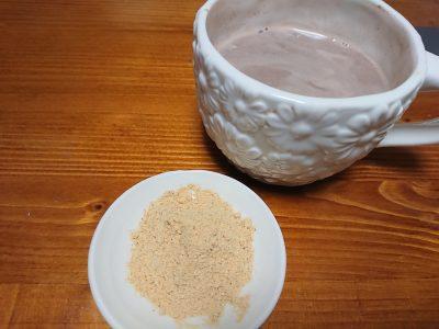 ウルトラ蒸し生姜で作った生姜ココア