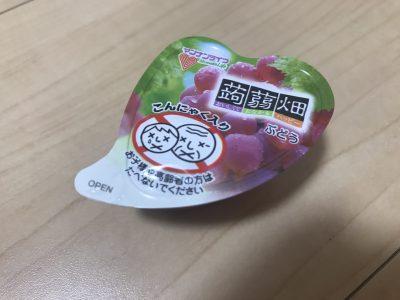 蒟蒻畑ぶどう味の個包装状態