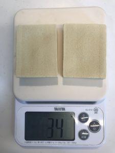 約30gの高野豆腐 測り