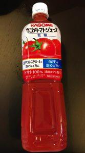 カゴメトマトジュース低塩