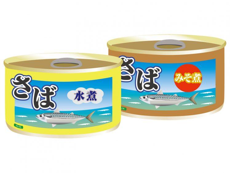 サバ缶(水煮と味噌煮)セット