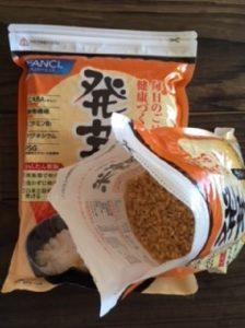 ファンケル発芽米を開けたところ