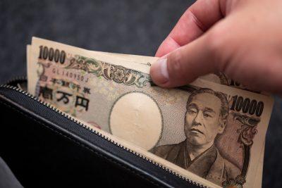 一万円札・財布