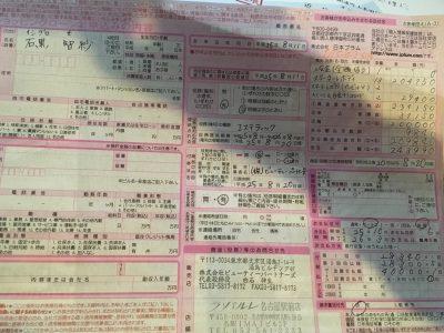 ラ・パルレ名古屋駅前店 本契約20回(ローン契約)
