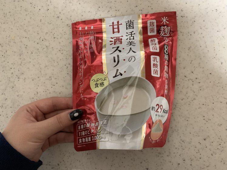 甘酒スリムの実物パッケージ